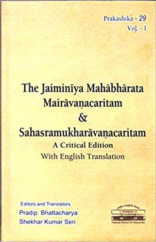The Jaiminiya Mahabharata