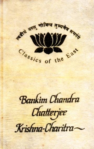 Bankimchandra Chatterjee's Krishna Charitra