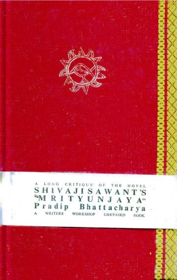 Shivaji Sawant's Mrityunjaya: A Long Critique