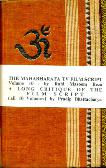 The Mahabharata TV film Script: A Long Critique