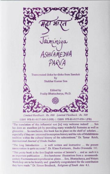 The Jaiminiya Ashvamedhaparva