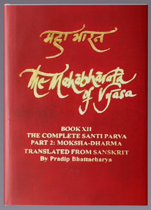 The Mahabharata of Vyasa – Moksha Dharma Parva