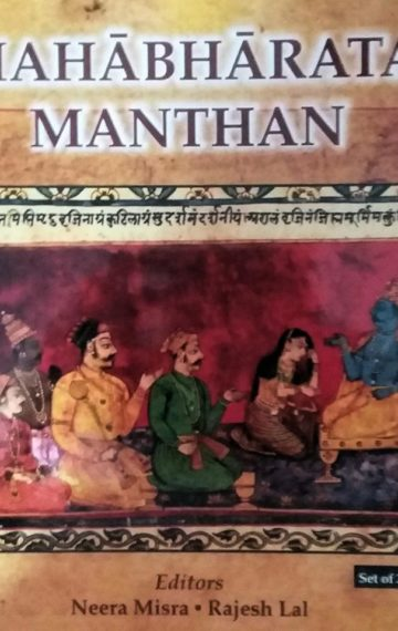 Revising the Critical Edition of the Mahabharata: an approach through the attempt to strip Draupadi