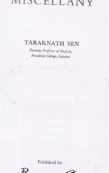 Remembering Professor Tarak Nath Sen