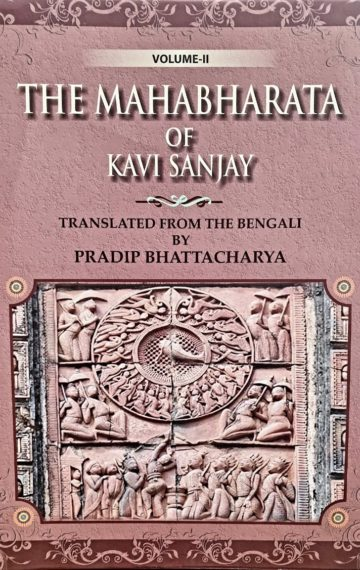 MAHABHARATA IN TRANSLATION