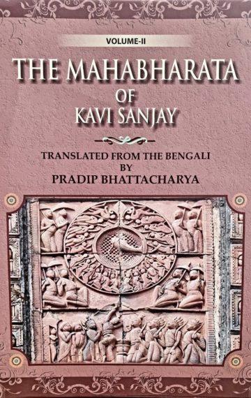 Kavi Sanjay's Mahabharata